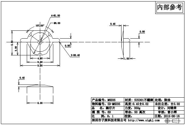 电路 电路图 电子 户型 户型图 平面图 原理图 611_411